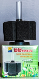 Bio Schwammfilter XY - 280